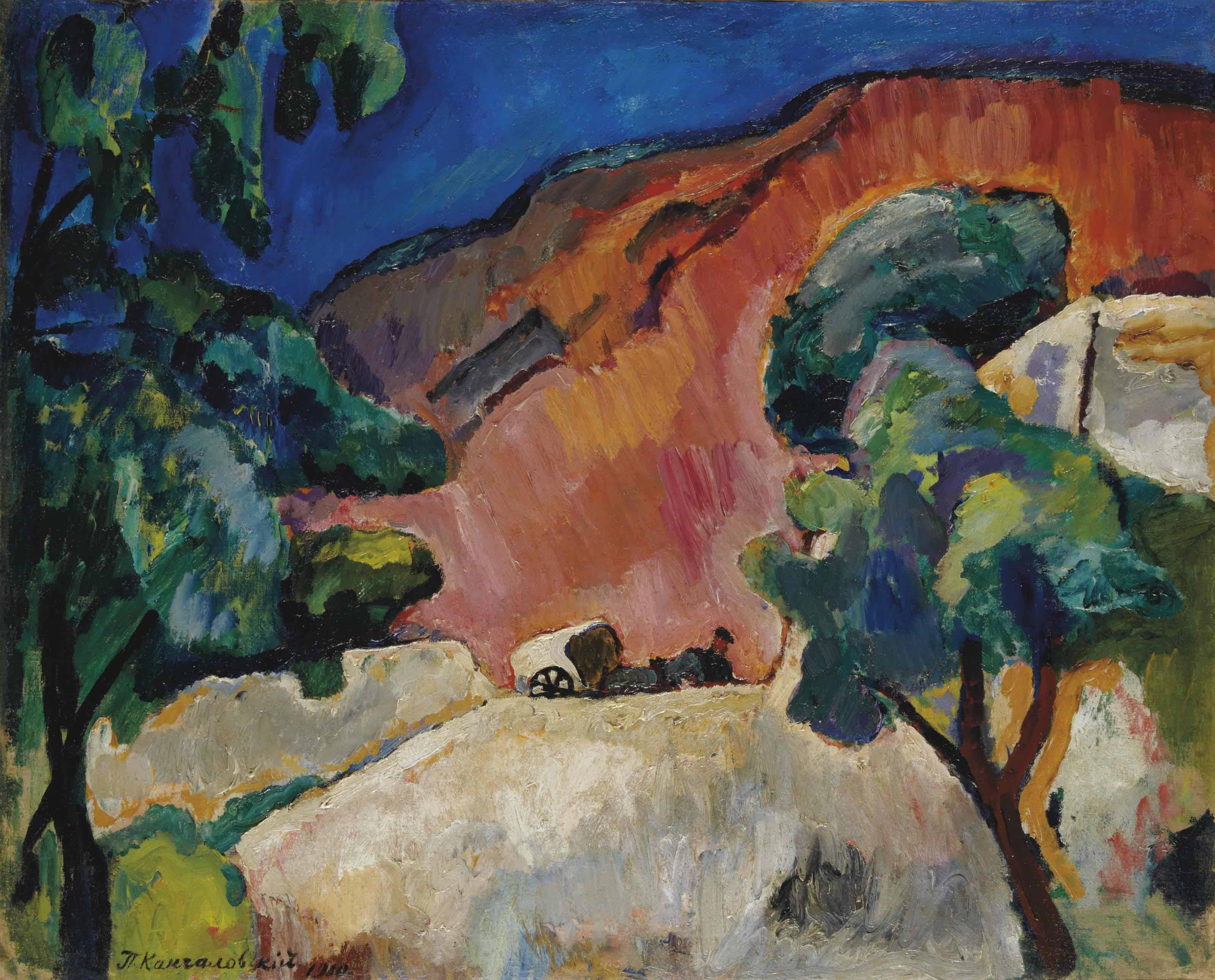 Petr Konchalovsky (1876-1956) Spanish landscape